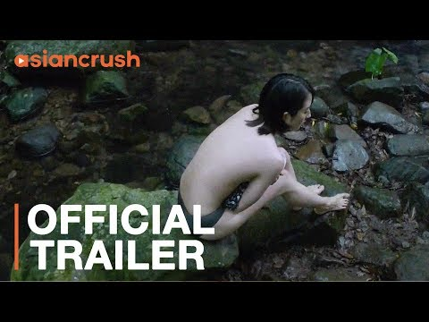 Forêt Debussy (德布西森林)  | OFFICIAL TRAILER | Taiwanese Indie Drama