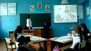 Литературное чтение. Тема урока: Буква И и, звук [и],1 класс.
