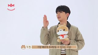 [Teaser] Why are Kihyun's ears turning red? #Kihyun (ENG SUB…
