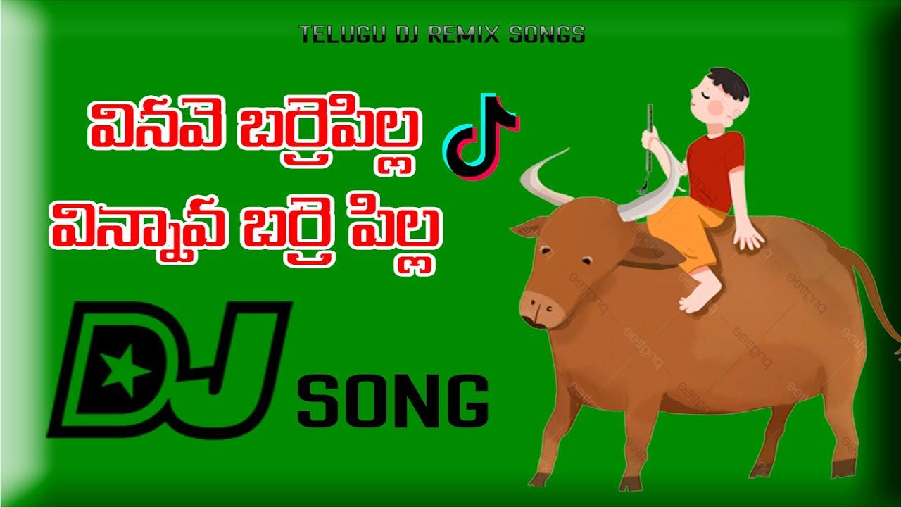 Vinave Barrepilla Vinnava Barrepilla TikTok Trending Dj Song | Telugu Dj Remix Songs