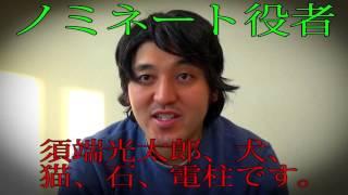 日曜劇場〕下町ロボット主演・須端光太郎、独占インタビュー! ※(下町...