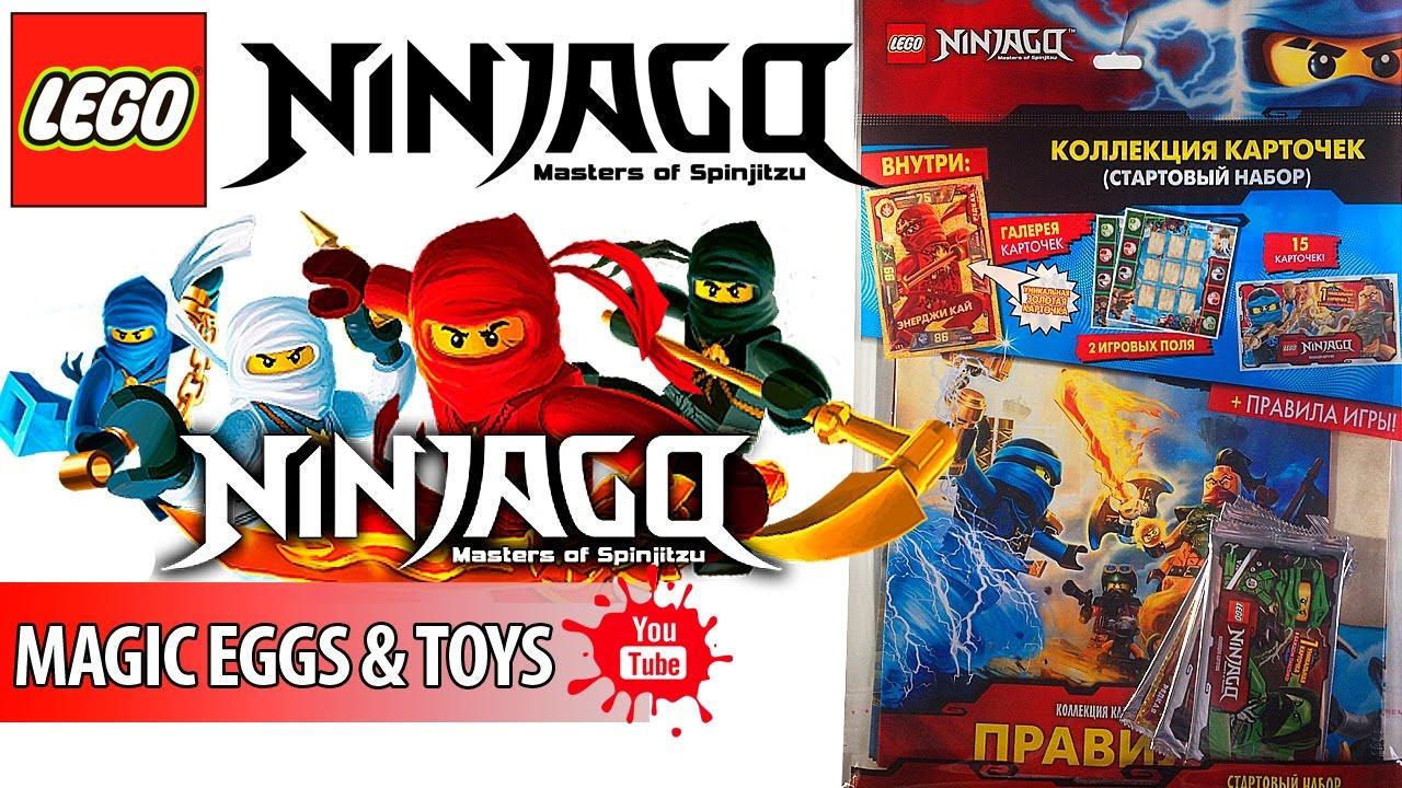 В нашем интернет-магазине вы можете купить конструкторы серии lego, лего настольные игры по выгодным ценам➔звоните прямо сейчас!. ☎ (044).