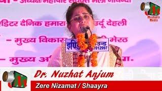 dr nuzhat anjum nauchandi meerut mushaira 31052016 con shaheen parveen mushaira media