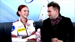 Александра Трусова короткая программа Первый этап Кубка России Сызрань