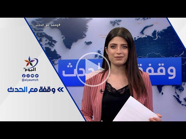 المشهد الليبي.. خلافات حول آلية انتخاب الرئيس.. ما السيناريوهات؟