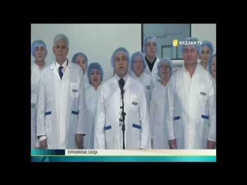 Еуразиялық сауда №8 (09.05.2017) - Kazakh TV
