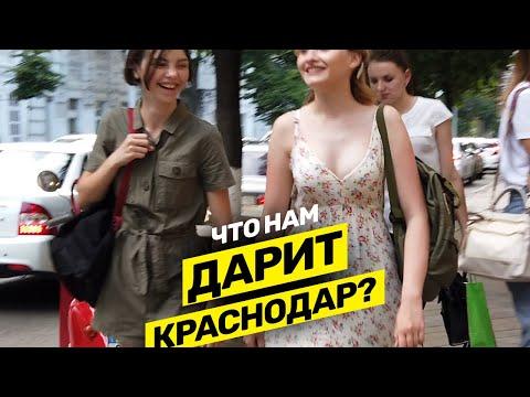 Переезд в Краснодар, плюсы и минусы. Взгляд Москвича.