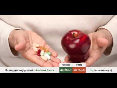 Аллергическая реакция - Анафилактический шок