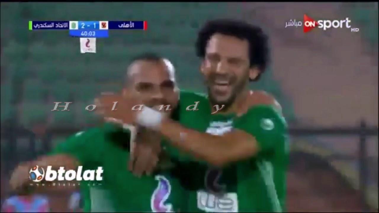 اكبر تريقة على الاهلى بعد خسارته من الاتحاد 43
