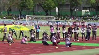 16/5/3 JFL 前期 第10節 ヴァンラーレ八戸FC vs ラインメール青森FC ※青森ダービー thumbnail