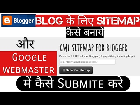 How to Generate and Submite Sitemap to Google webmaster for website