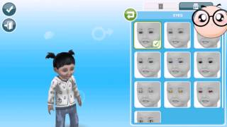 How to ACTUALLY have a baby in The Sims Freeplay (Android HTC Desire S [HD])