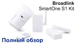 Полный обзор Broadlink SmartOne S1 Kit