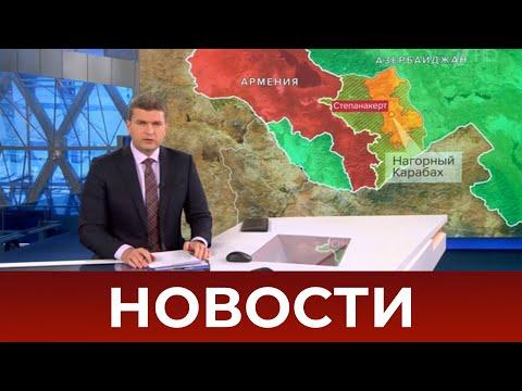 Выпуск новостей в 18:00 от 19.10.2020