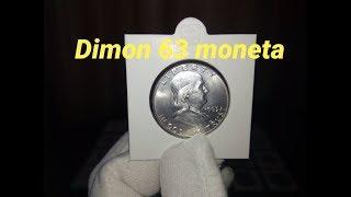 Монета США 50 центов 1963 года  Бенджамин Франклин