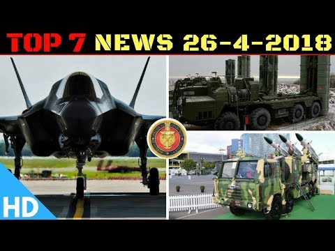 Indian Defence Updates : F-35 Technology To India,S400 Deal Signing,China's New Stealth Technology