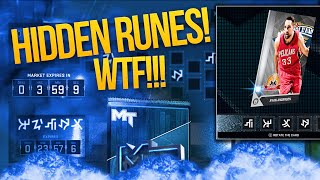 NBA 2K16 My Team RUNES & BLACK MARKET? THE FIRST RUNE HUNT IS ON!