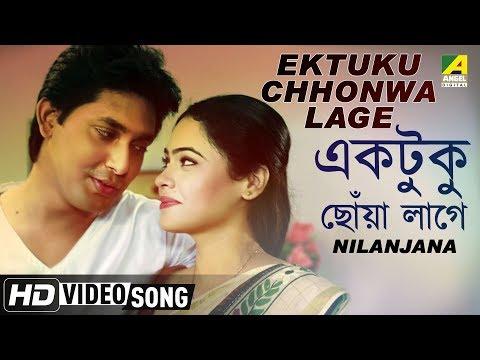 ektuku-chhonwa-lage- -nilanjana- -new-bengali-movie-song- -rabindra-sangeet