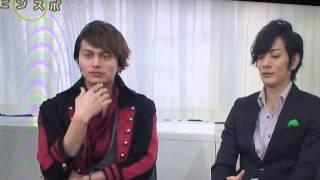 東映チャンネル、ピンスポ!で放送された、久保田悠来&小林豊のインタ...