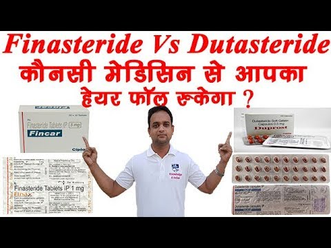 Finasteride Vs Dutasteride | Which is the best DHT blocker for stop hairfall