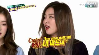 Weekly idol red velvet (16.03.16)rus.sub