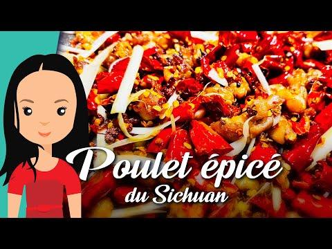 recette-27-:-poulet-épicé-du-sichuan-|-recettes-cuisines-chinoises-faciles