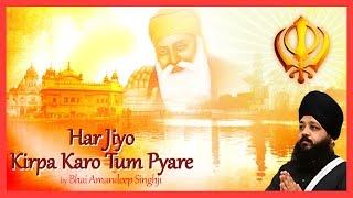 Har Jiyo Kirpa Karo Tum Pyare by Bhai Amandeep Singhji | Shabad Kirtan | Guru Amar Daas Ji