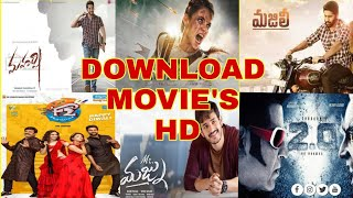 How to download movies in hd.   [ telugu ]🙂🙂🤔🤔🤔