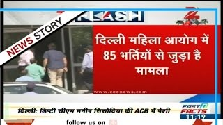 manish sisodia reached acb office on investigation on women appointment in dcw