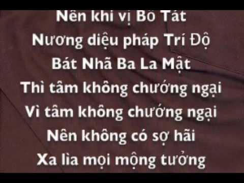 Heart Sutra (Vietnamese, Plum Village version)