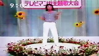 成田賢 【誰がために】サイボーグ009から