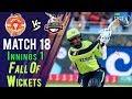 Lahore QalandarsFall Of Wickets | Lahore Qalandars Vs Islamabad United|Match 18|8 Mar|HBL PSL 2018