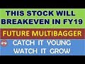 This company will breakeven in FY19 - Catch it Young, Watch it Grow | Fantastic Nifty