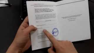 гарантийный талон, Сервис центр, Инструкция на русском языке от