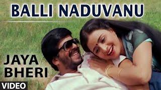 Download Hindi Video Songs - Balli Naduvanu Video Song   Jaya Bheri   Mano, Manjula Gururaj