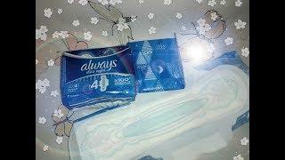Гигиенические прокладки Always Ultra Night (Размер 4) || ТЕСТ-ОБЗОР
