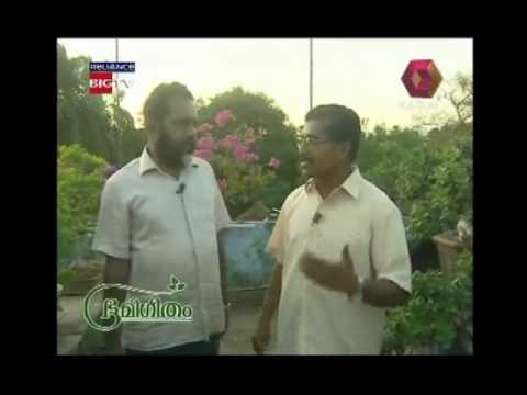 D.Raveendran Bonsai(kairali tv interview) part 1