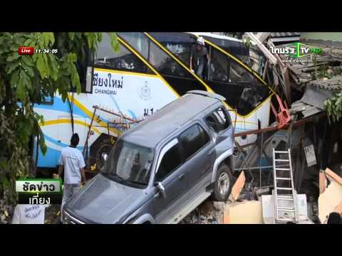 ลำปาง รถทัวร์เบรคแตก ดับ 1 | 27-05-58 | ThairathTV