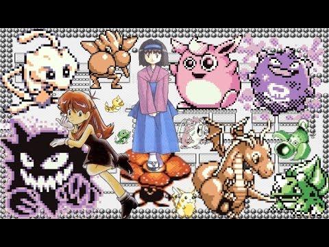 Top Ten Weirdest Pokémon Sprites In Green & Red (Jpn) Versions