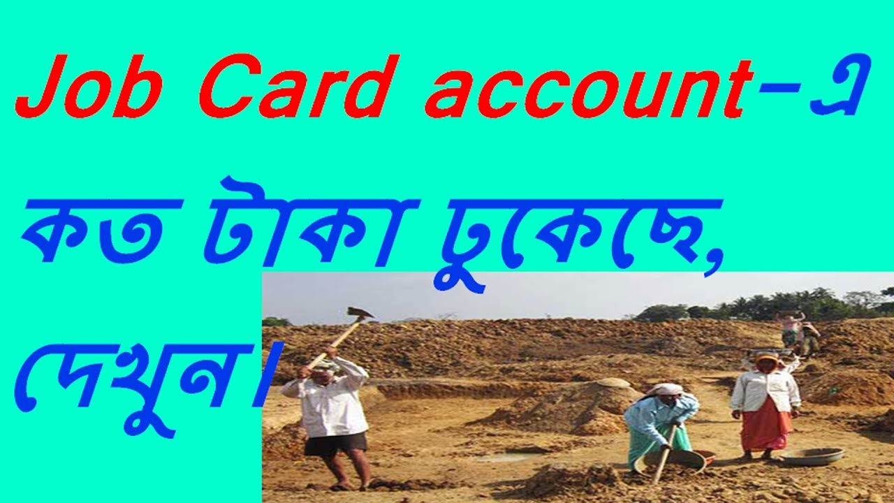 Job card account details. - YouTube West Bengal Job Card Form Download on business card form, time card form, insurance card form, planning form, bin card form, job card size, employment application form, name card form,