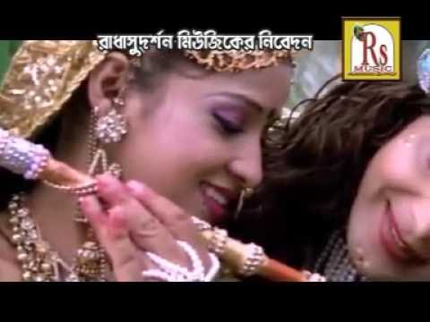Bengali Krishna Song | Radha Sakhire Sudhay | Krishnendu Bhunia | VIDEO SONG | Rs Music