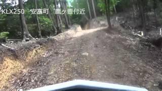 KLX250 姫路市安富町 鹿ヶ壺付近 2015.5.24