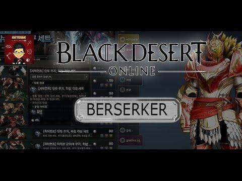 Giant / Berserker Awakening Videos - Black Desert Guide