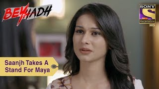 Your Favorite Character | Saanjh Takes A Stand For Maya | Beyhadh