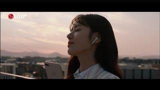 24시간 음악이 멈추지 않도록, Apple Music엔 LG U+ thumbnail