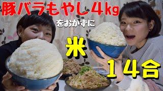 無限白米!!! レシピはデリッシュキッチンより。 材料(2人前) 豚バ...