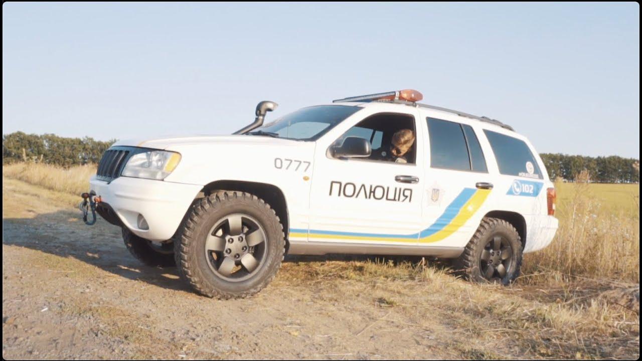 Полиция на oффроад погналась за Пижоном на Гелике