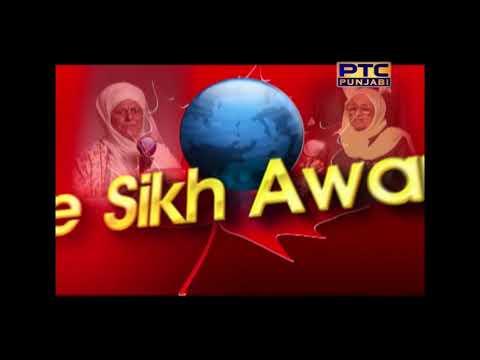 The Sikh Awards Toronto 2017