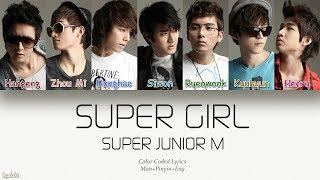 Super Junior-M – SUPER GIRL