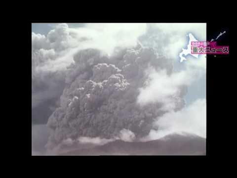 【朝日新聞×HTB 北海道150年 あなたと選ぶ重大ニュース】有珠山噴火 翌年にかけて活発な活動を見せ、泥流も発生して死者・行方不明者3人